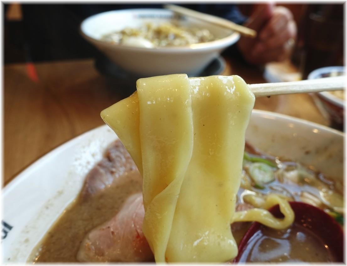 凪田町店 いったん麺