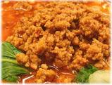 GSTA-MEN(グスタメン) 担担麺の肉味噌