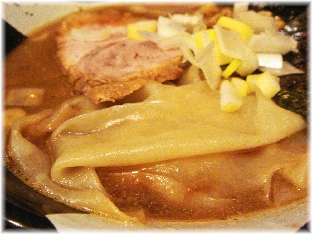 G凪2 特製煮干しラーメンの具
