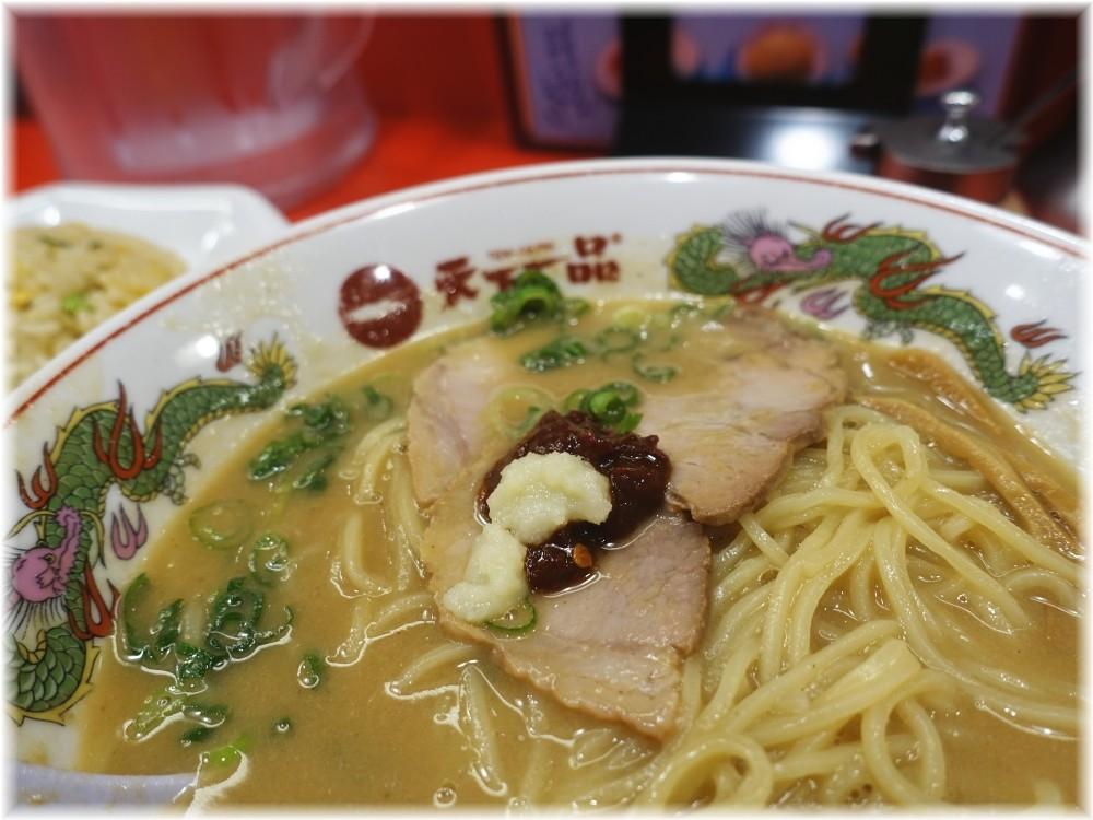天下一品田町店3 中華そば(こってり)に辛子味噌とおろしニンニク