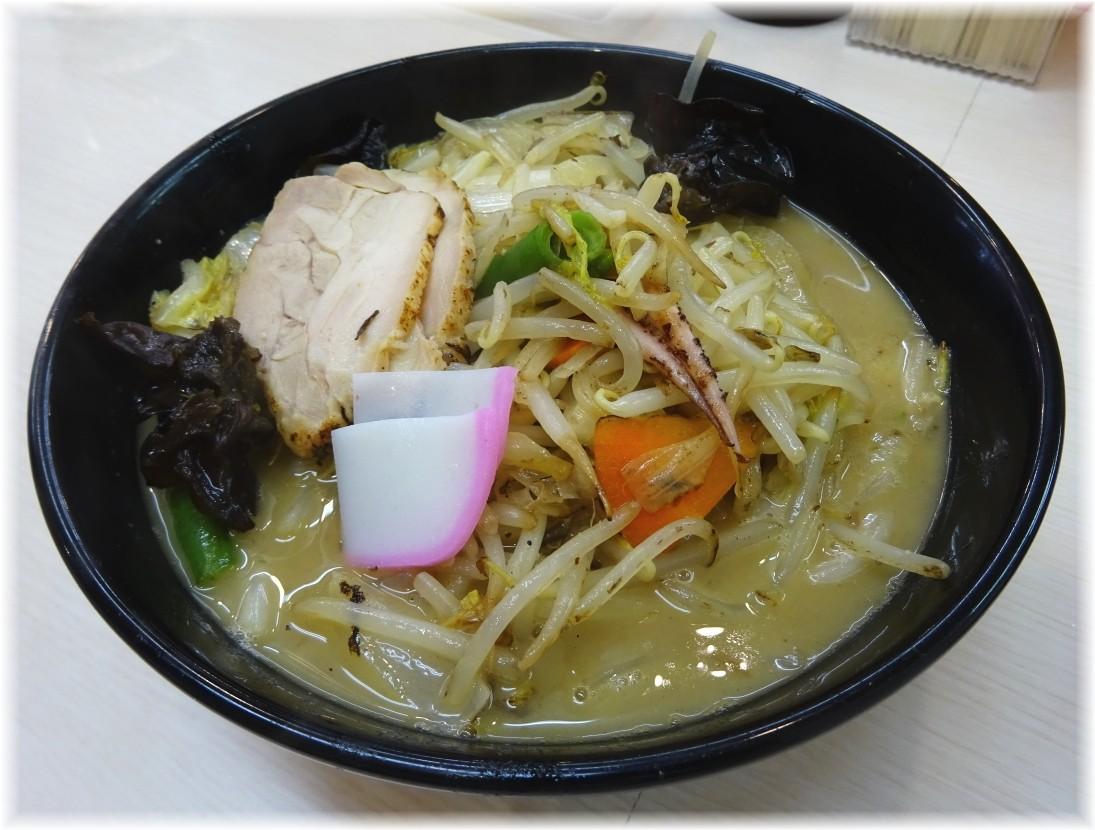 炎上 横濱鶏チャンポン