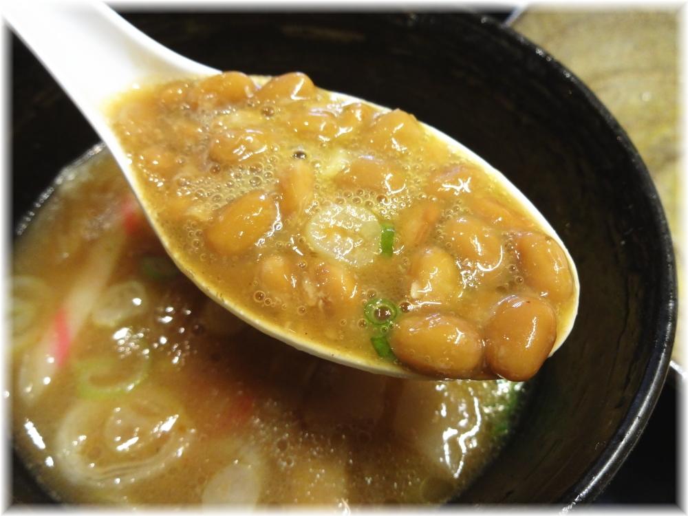 三ツ矢堂製麺大山店 月見納豆つけめんの納豆