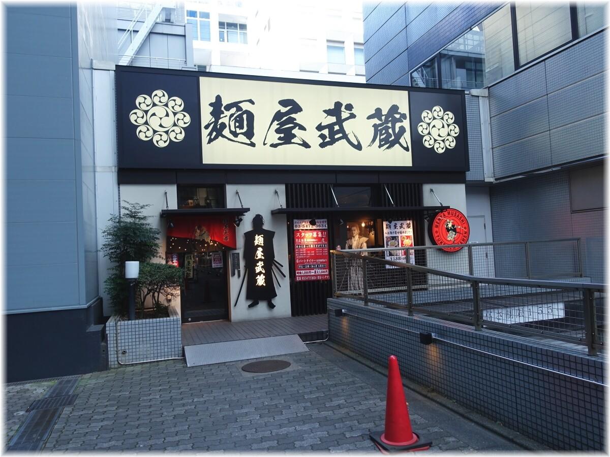 麺屋武蔵浜松町店 外観