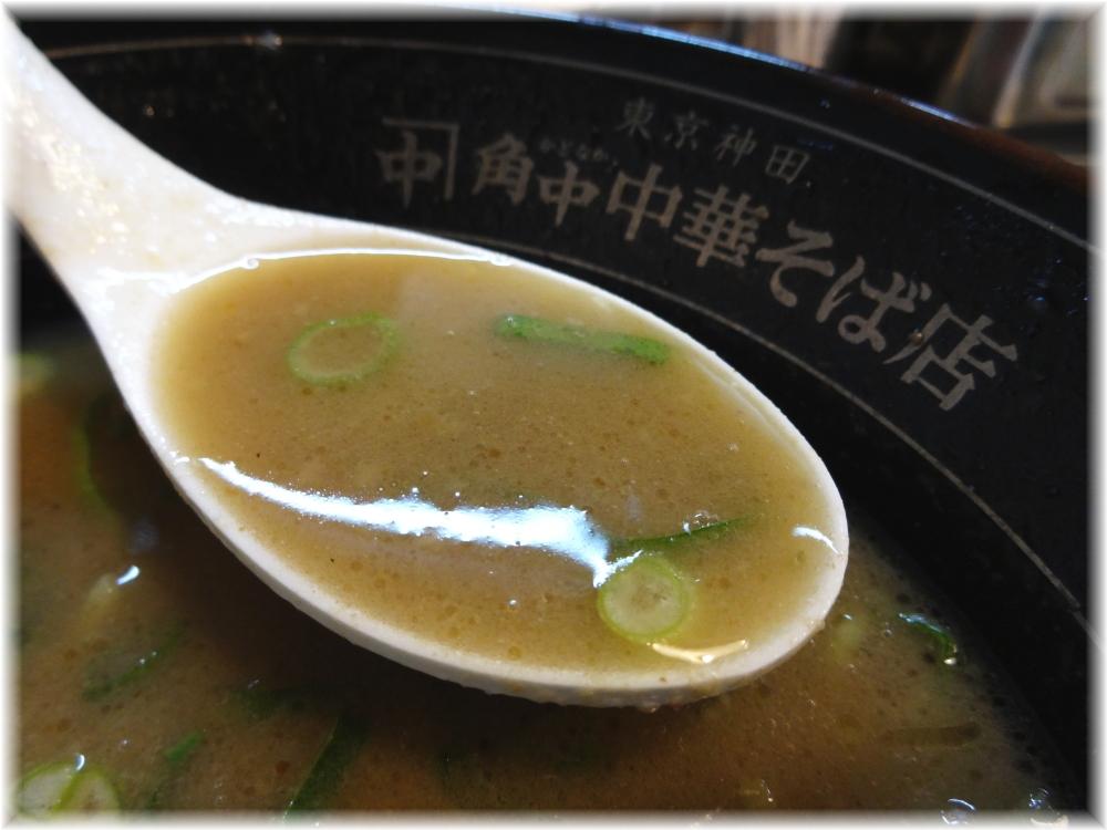 角中中華そば店 味玉濃厚中華そばのスープ