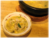 芳園 福建炒飯1