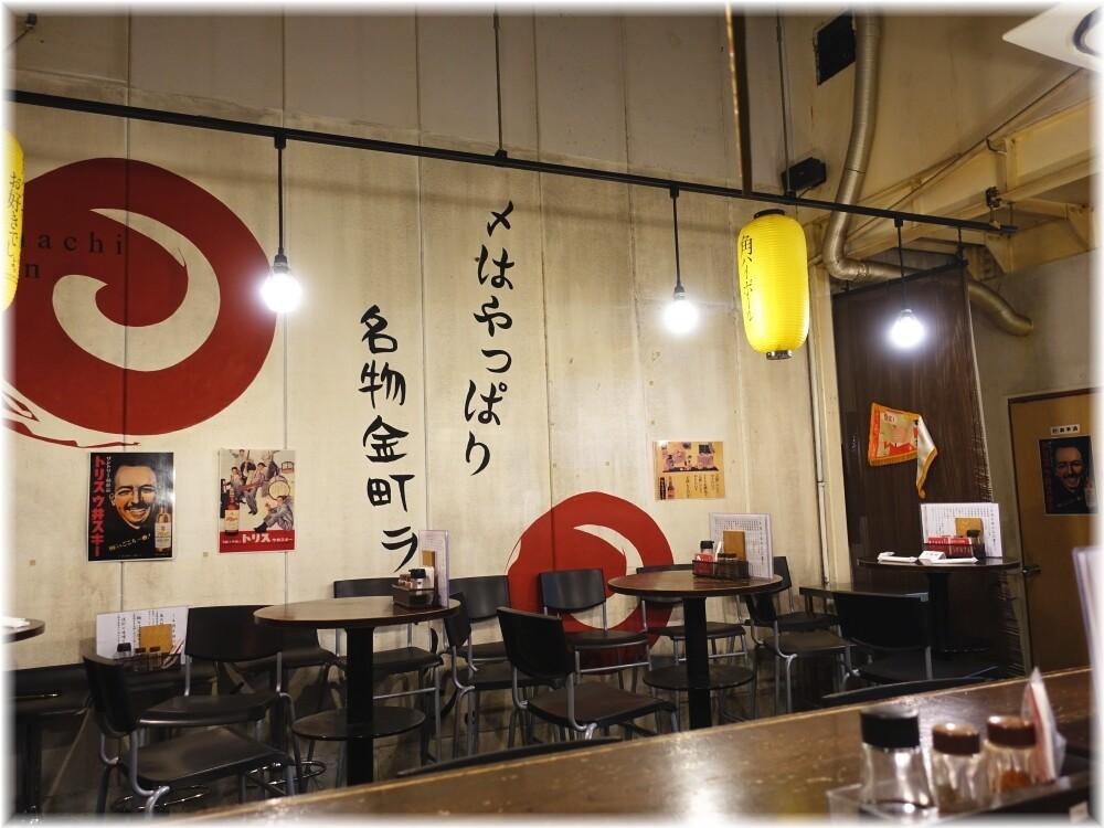 金町製麺13 店内