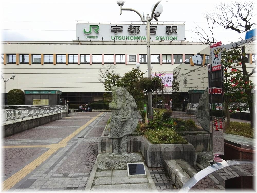 宇都宮餃子館 餃子像