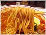 中本新宿店 北極インドラーメンの麺
