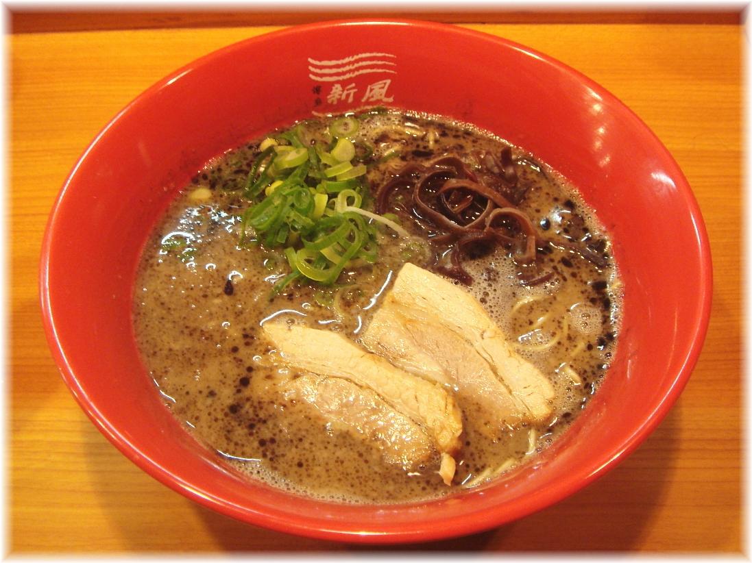 博多新風 新風麺