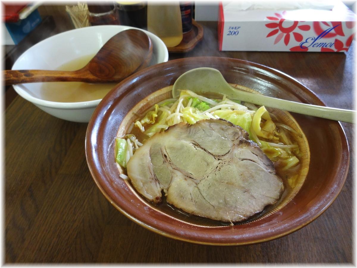 ラーメン東横 特製味噌ラーメン
