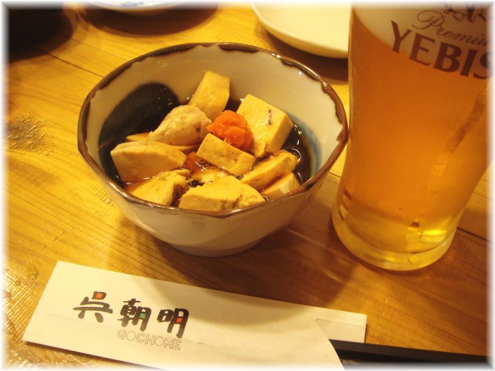 呉朝明 あんきもとビール