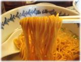 らーめん西海 赤麺2