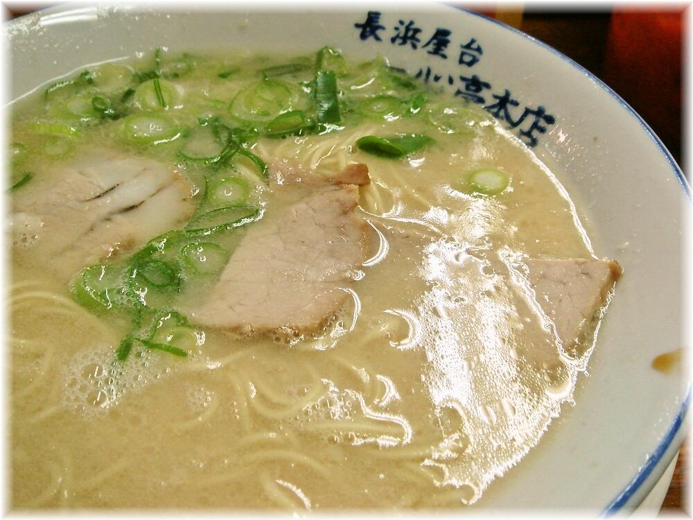 一心亭 ラーメンのスープ