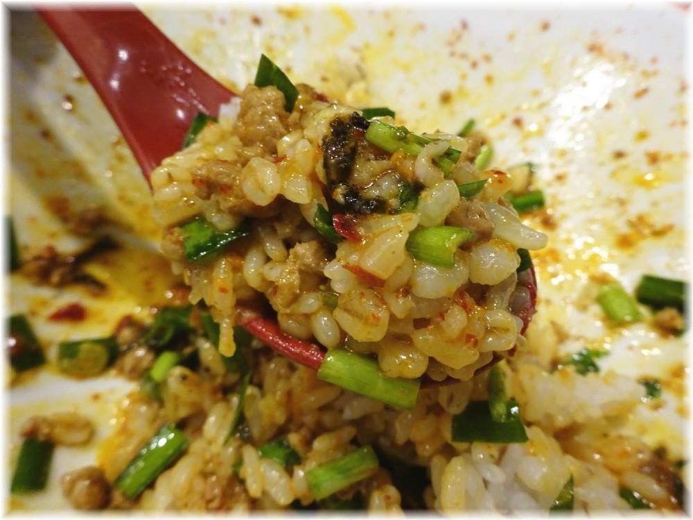三田製麺所6 追い飯2