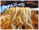 ラーメン花月嵐 ギンギラ星の麺
