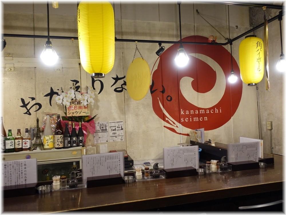 金町製麺11 店内