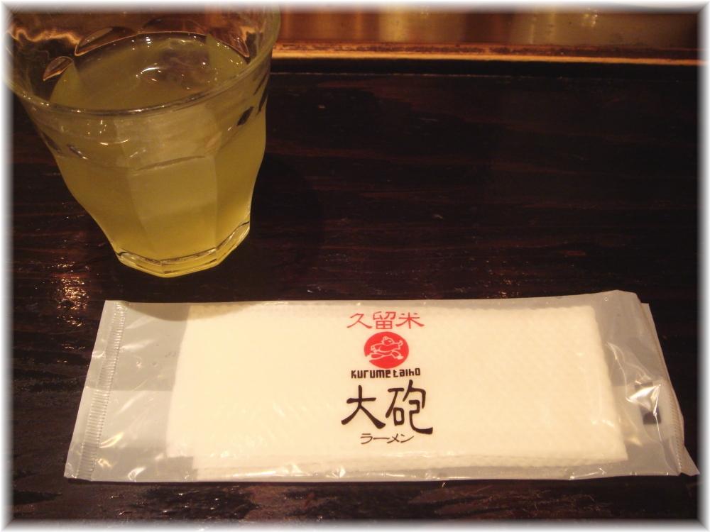 大砲ラーメン天神今泉店 緑茶と紙おしぼり