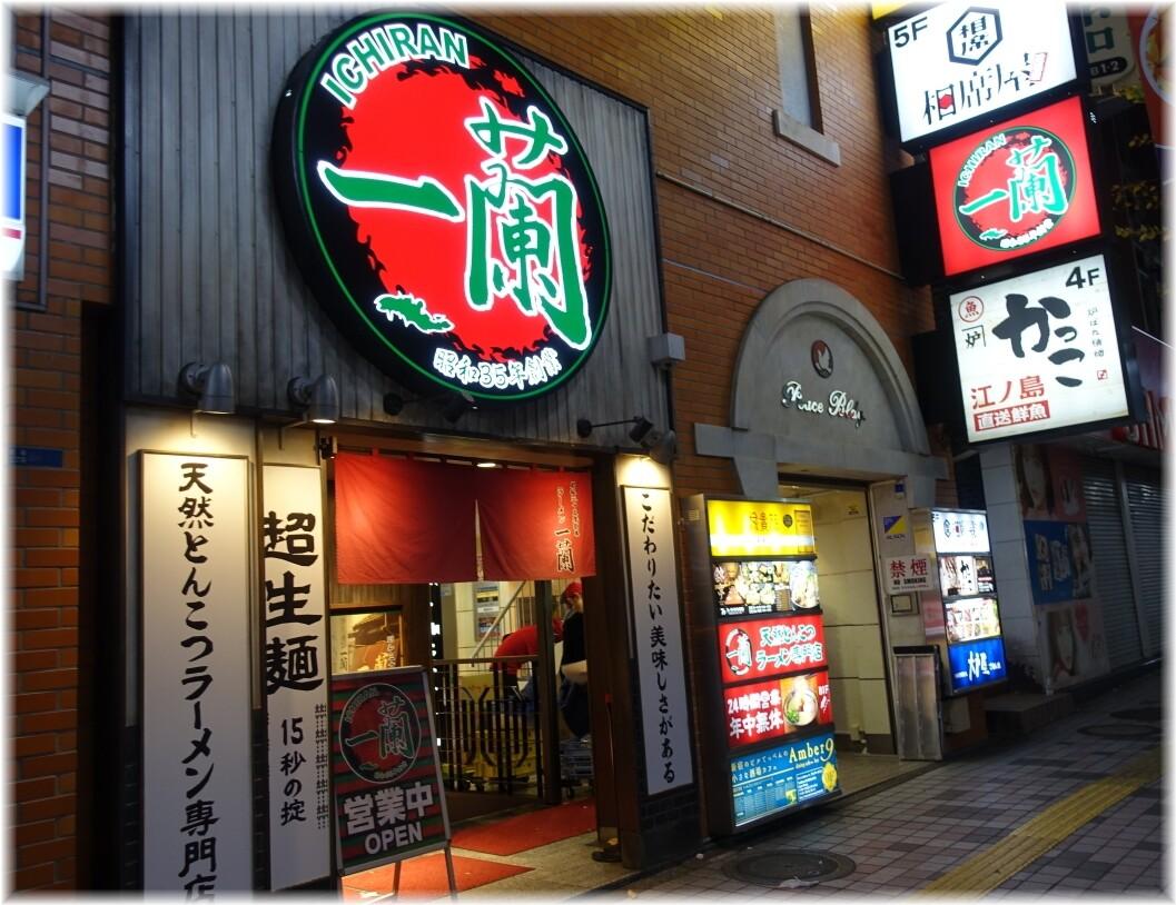 一蘭新宿中央東口店2 外観