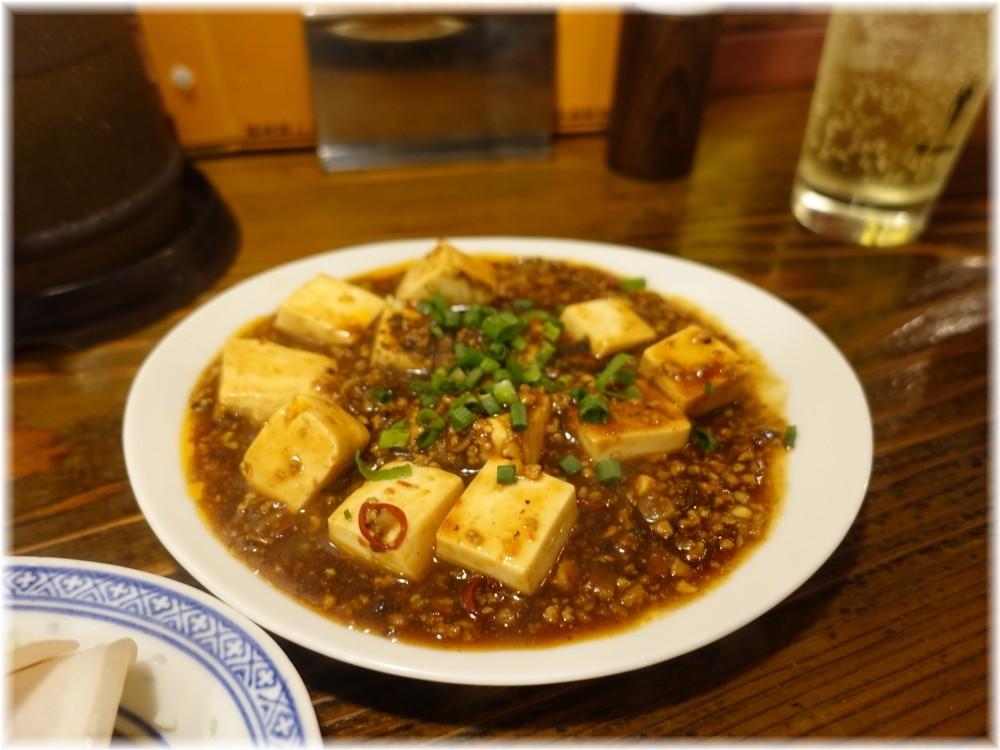 揚州商人新橋店2 麻婆豆腐
