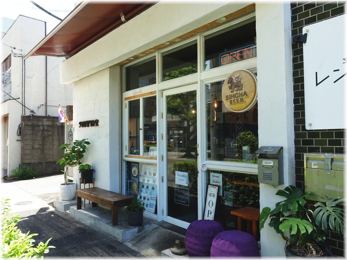 タイ国専門食堂 外観