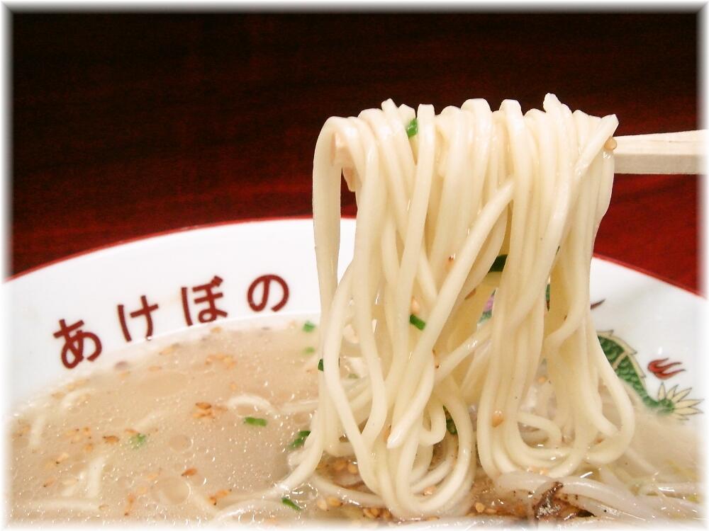 あけぼの ラーメンの麺