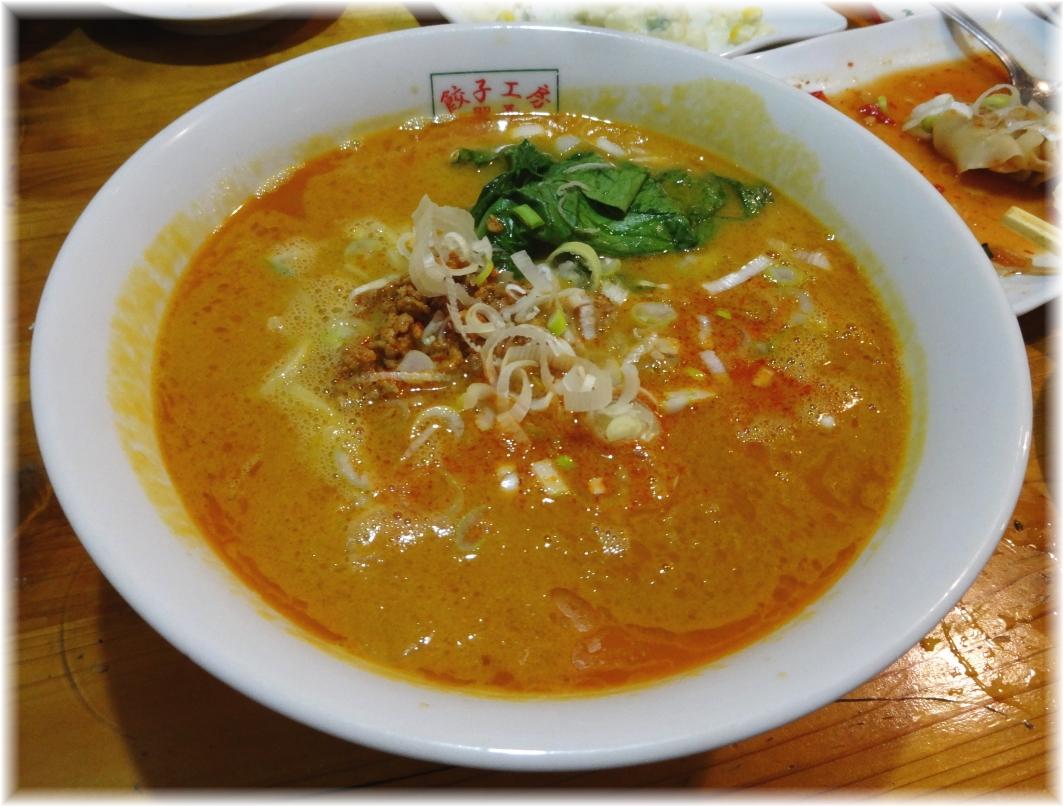 翠葉2000 担々麺