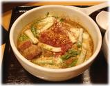 新潟越後味噌らーめん 弥彦 「越後味噌激麺」