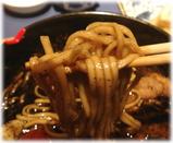 銀座五行 焦がし味噌麺の麺
