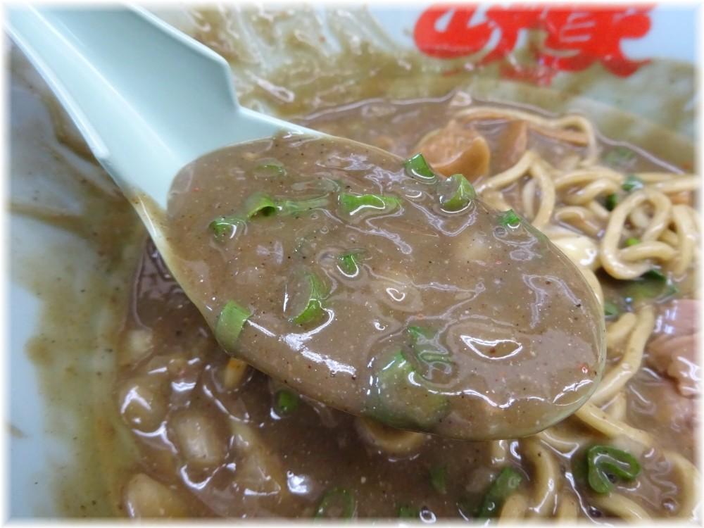 山岡家西宮店 鬼煮干しラーメンのスープ