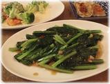 長浜食堂 青菜の炒め