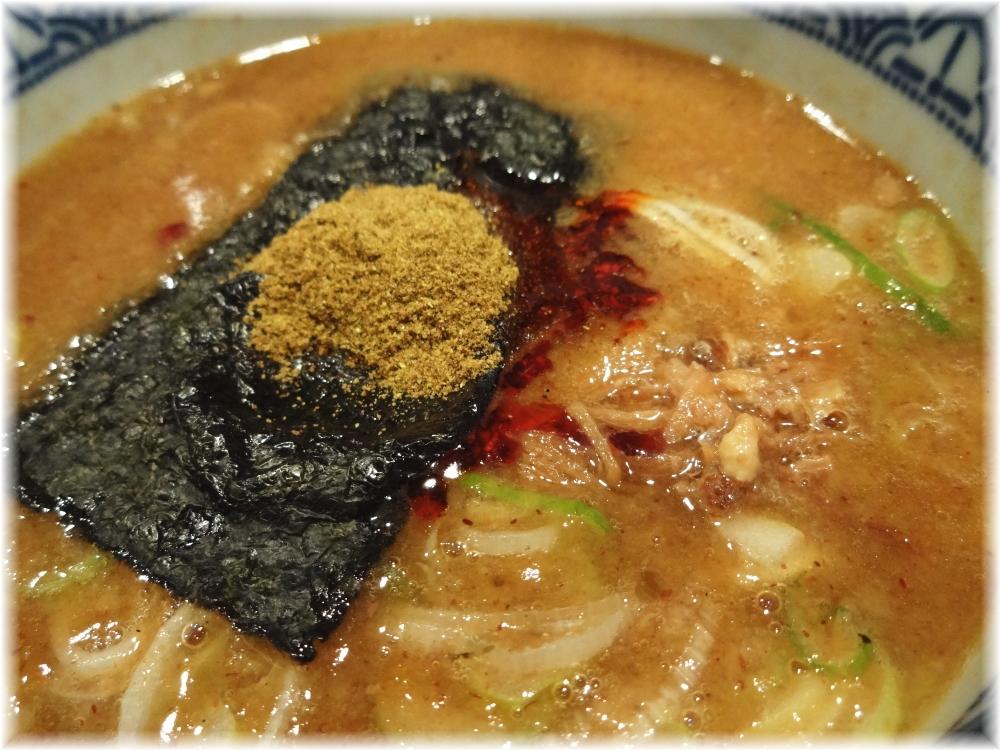 三田製麺所2 灼熱のつけ汁