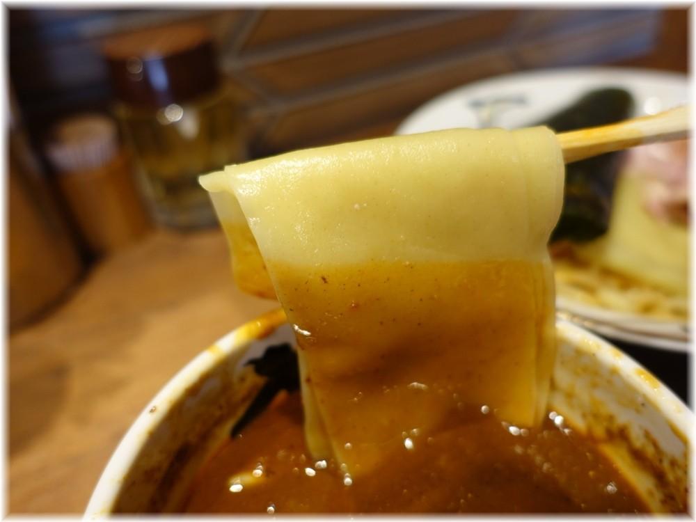 凪大宮南銀通り店 辛い煮干つけめんのいったん麺