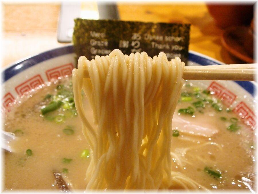 田中商店 ラーメンの麺