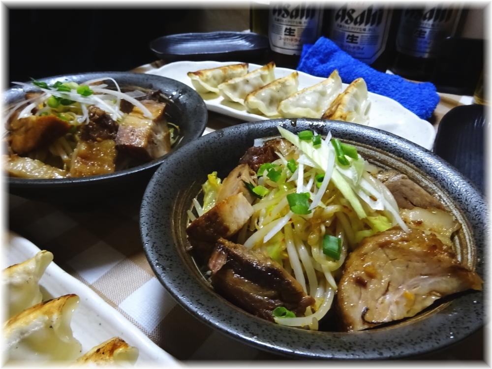 製麺rabo2 おつまみチャーシュー
