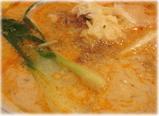 むつ新 担々麺のスープ