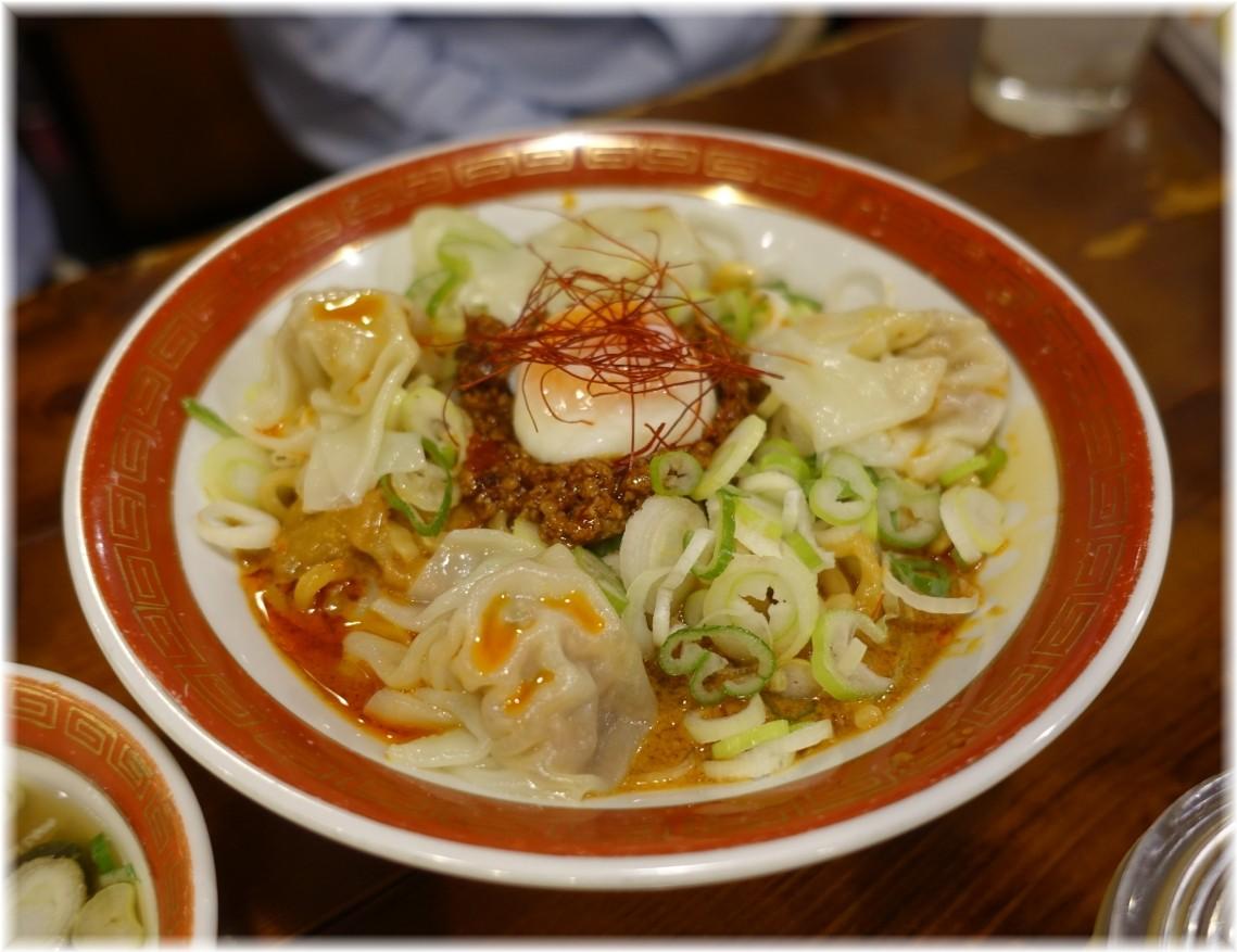 広州市場五反田店 雲呑入り汁なし担々麺