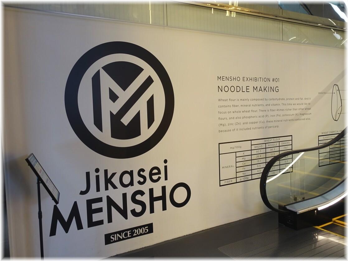 Jikasei Mensho2 外観2