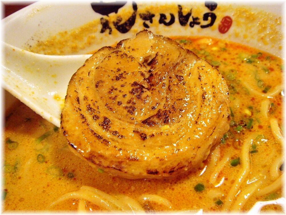 担担麺花さんしょう 特製酸辣担担麺のチャーシュー