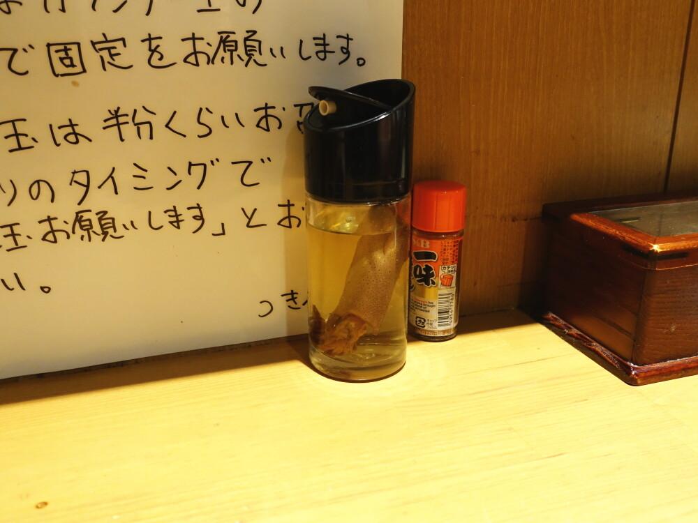 亀戸煮干中華蕎麦つきひ イカ酢