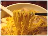 麺仙 葵賀佐 ワイントン味噌チャーシューの麺