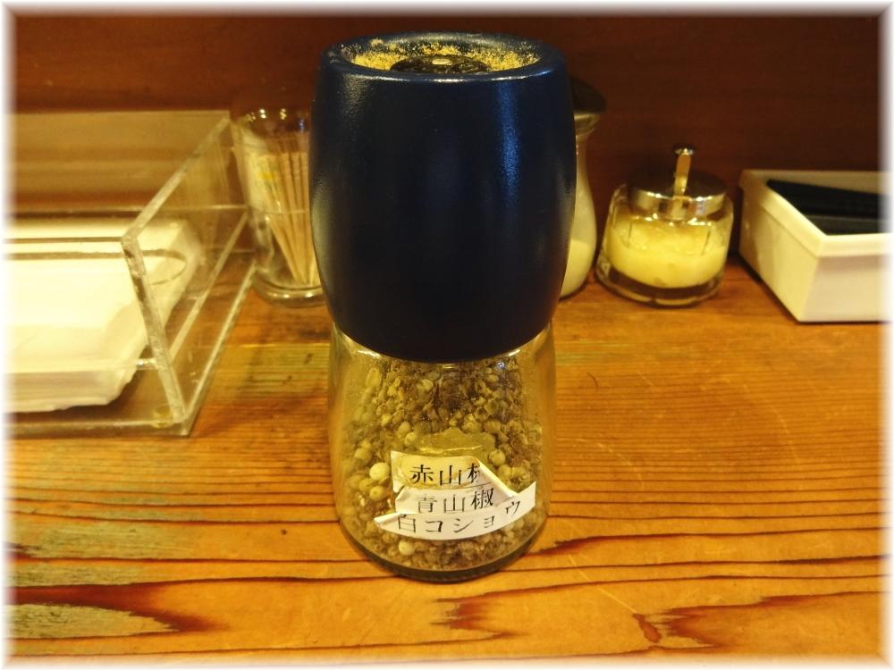 イツワ製麺所食堂東神奈川店 調味料