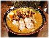 ゴリラーメン 特製味噌らぁ麺