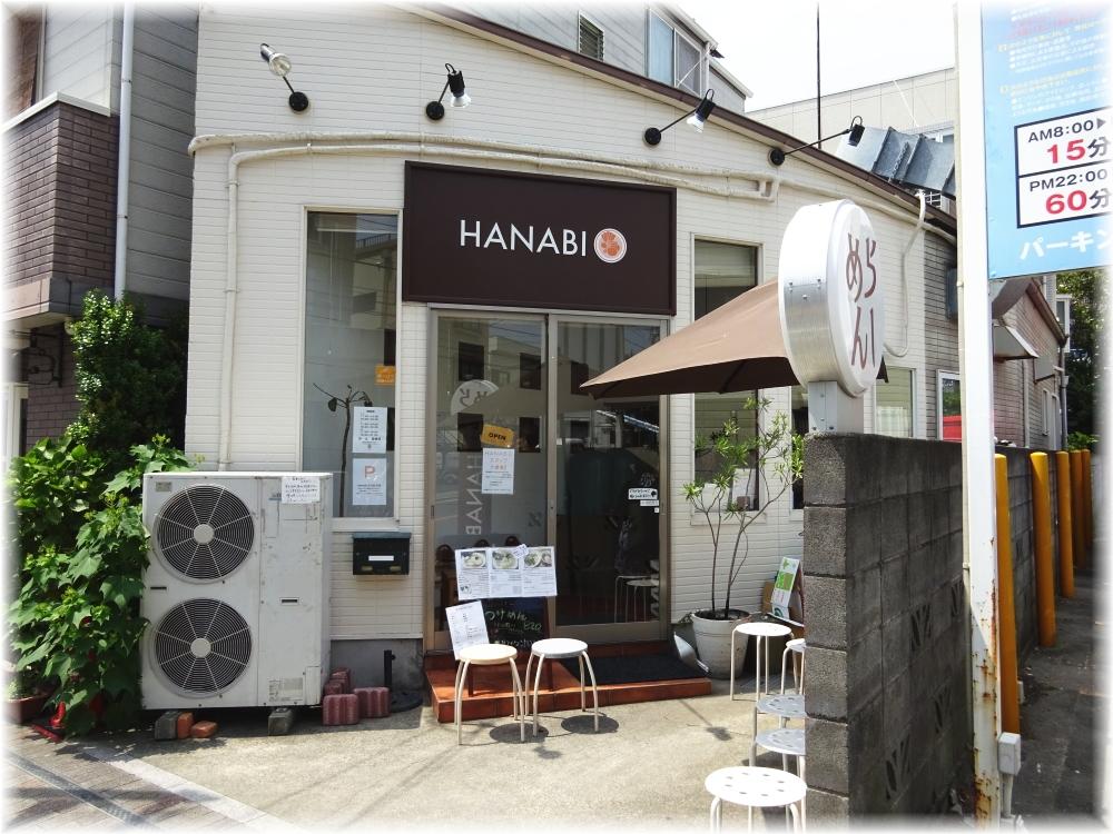 HANABI 外観
