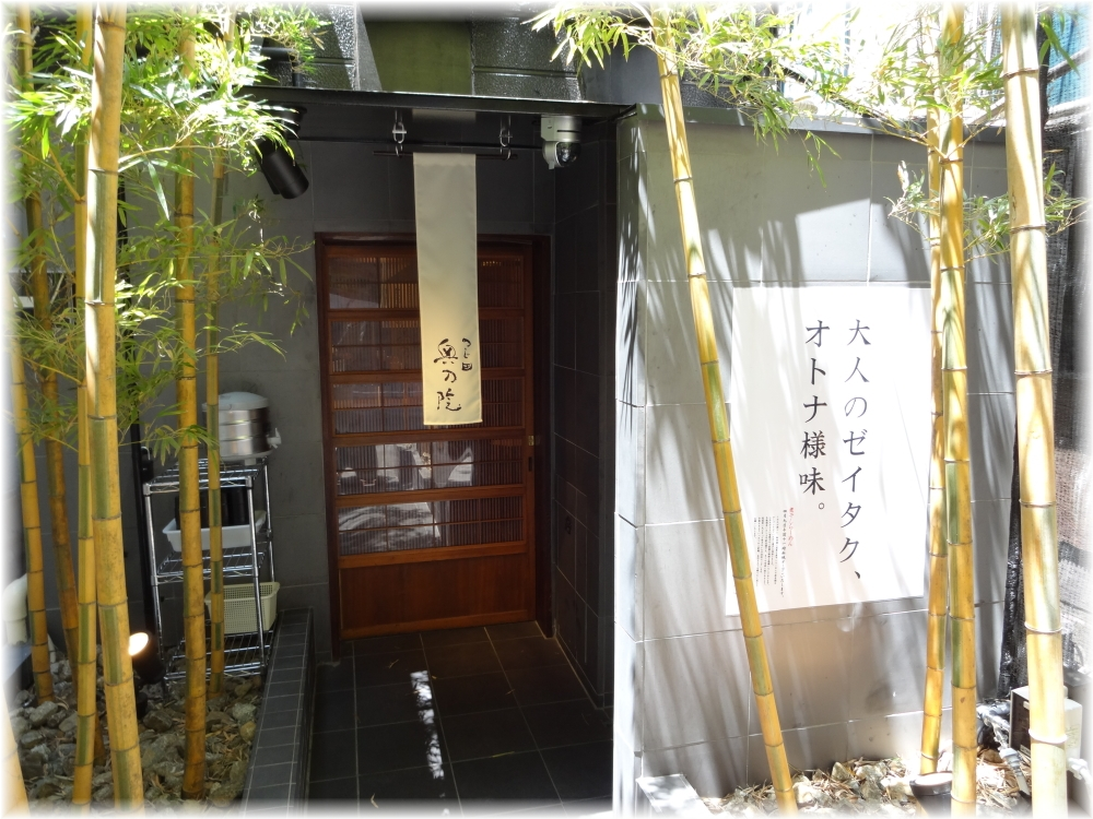つじ田奥の院 外観2