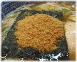 璃宮 魚粉