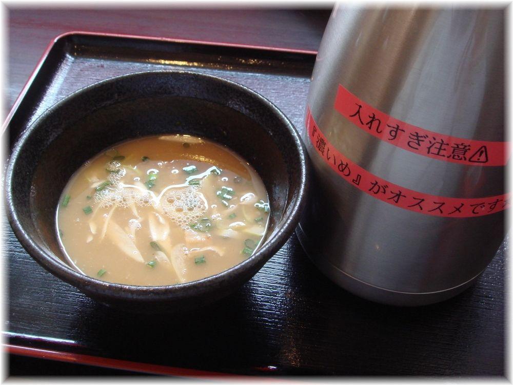 風雷人 つけ麺のスープ割り
