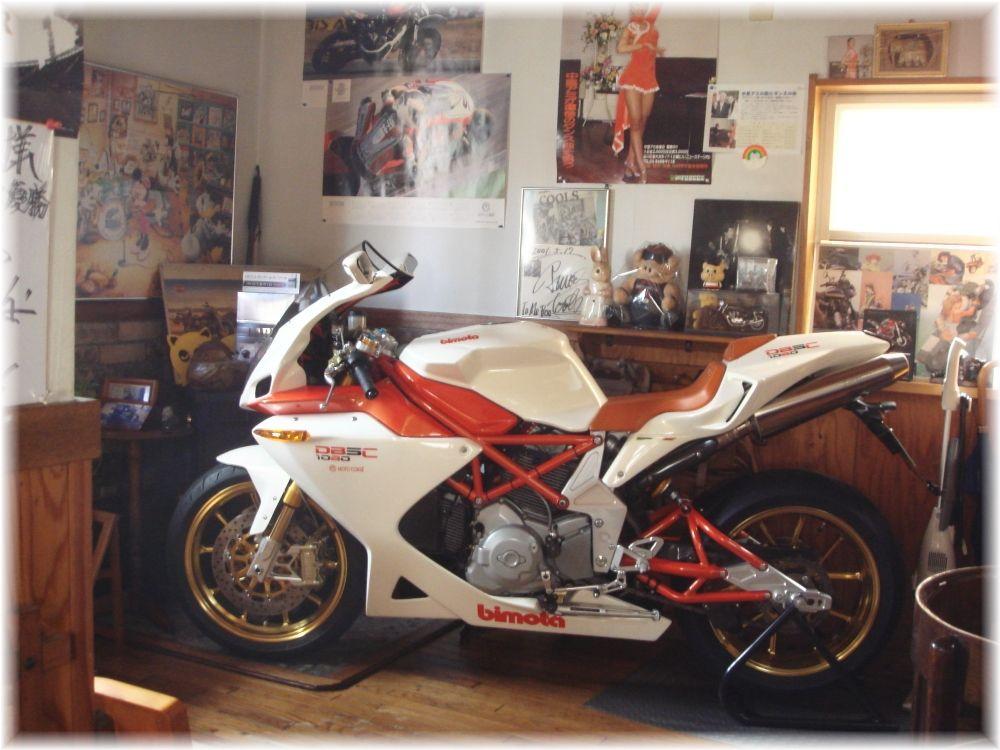 Boo 店内のバイク