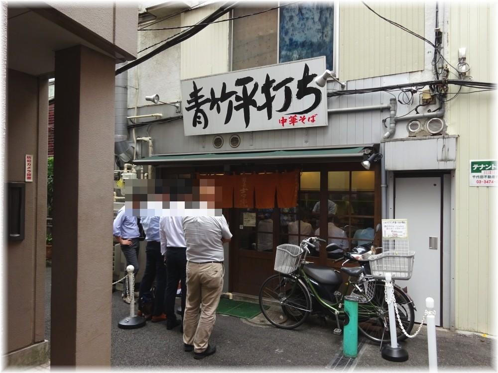 麺壱吉兆2 外観