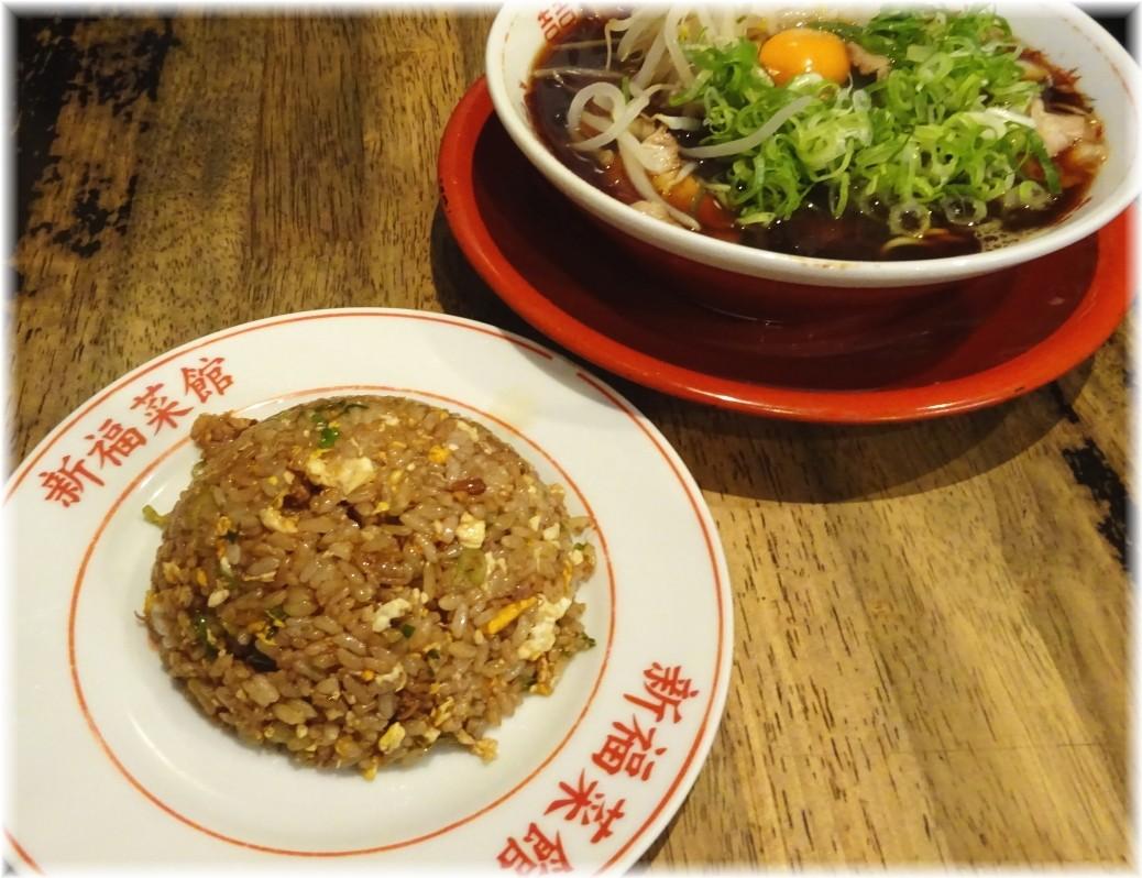新福菜館麻布十番店2 焼めし(小)
