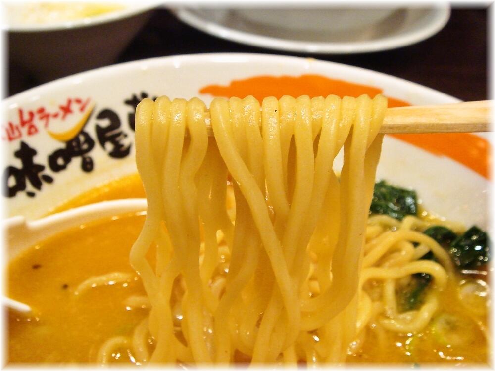 仙台ラーメン味噌屋敷 (白)味噌ラーメンの麺